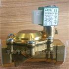 SCE238D005阿斯卡水用電磁閥公司
