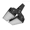 LED隧道泛光燈 模組式LED投光燈 隧道燈廠家