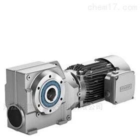C189减速器德国西门子Siemens减速机C188减速电机