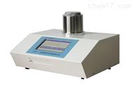 OIT-500A氧化誘導期分析儀