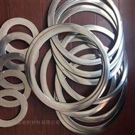 DN150金属包覆垫片 耐高压耐高温钢包垫片