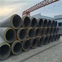 地埋式聚氨酯热力输送保温管
