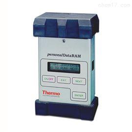 PDR-1000AN便携式粉尘监测仪