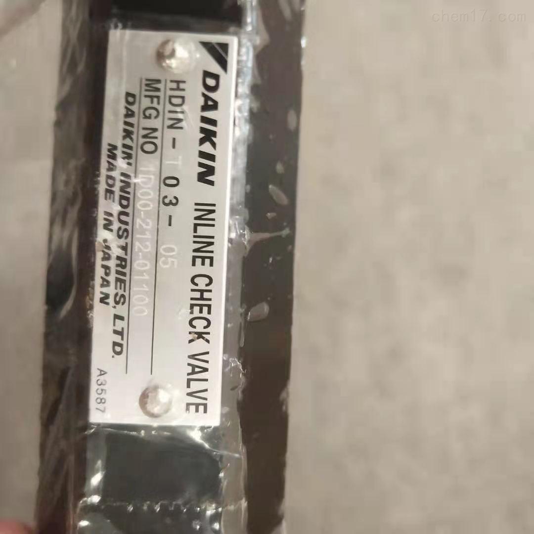 日本大金DAIKIN电磁阀
