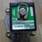 SCG353G0446寸ASCO脉冲阀服务中心