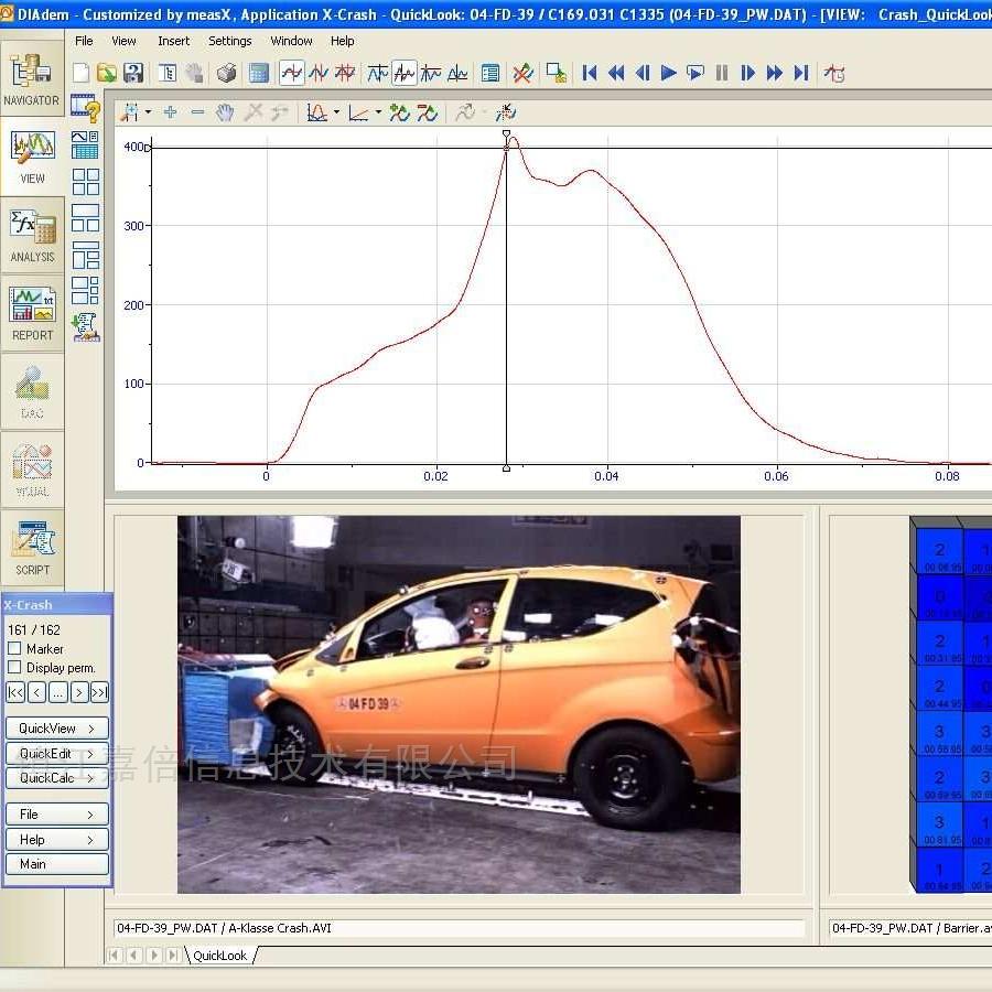 X-Crash碰撞数据分析软件
