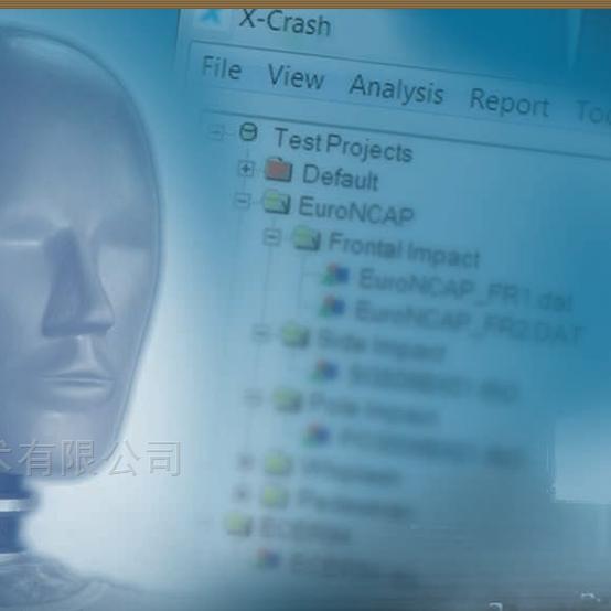 碰撞数据分析软件