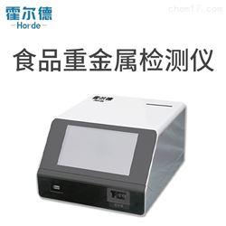 食品中重金属汞含量分析仪