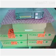通讯模块SDV144-S13 卡件日本横河YOKOGAWA