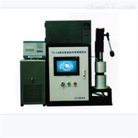 A1-26炭电极热传导率测定仪