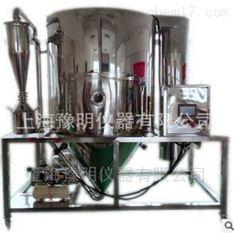 YM-5L离心喷雾干燥机/实验室