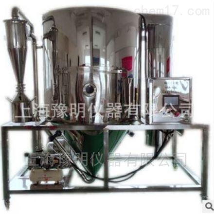 YM-5L離心噴霧干燥機/實驗室