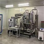 SPRAY-5L氮气循环喷雾干燥机