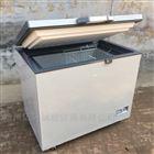 DW-40低温试验箱仪器价格