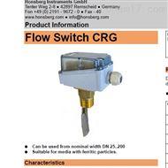 CRG-025HKS德国Honsberg挡板流量开关浆型流量计