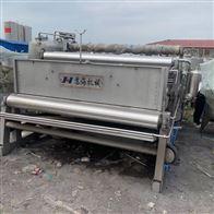 HDYJ-20二手饮料厂水果压榨 带式压滤机