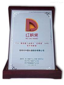 """第四届工业设计""""红帆奖""""技术创新奖"""