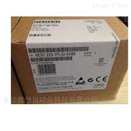 6ES7193-8LB00-0AA0西门子充电器