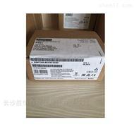 西门子RS485总线连接器6GK1500-0FC00