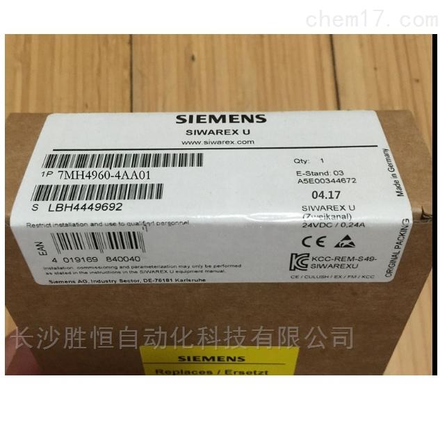 西门子CM通信模块6ES7137-6BD00-0BA0
