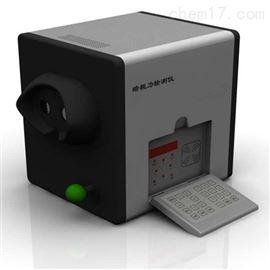 ZRX-29324暗视力 检测仪