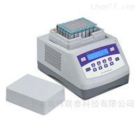 MSC-100制冷型恒温混匀仪