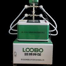 LB-2116生物安全柜质量检测仪