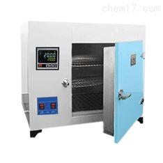 704-3远红外电焊条高温干燥箱 +10~500℃