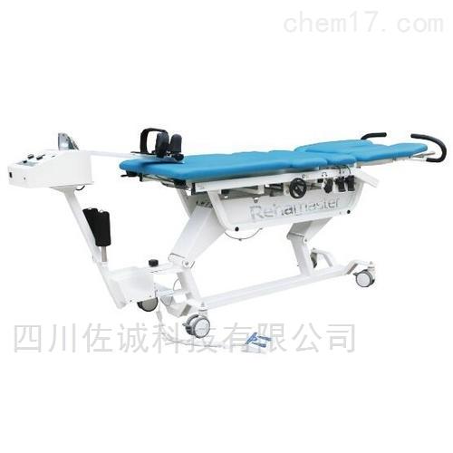 脊柱解压牵引系统RH-QYC-B多功能牵引床