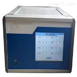 ZRX-29246氯离子 电通量测定仪