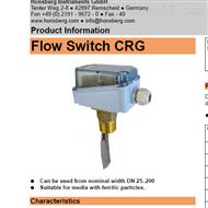 CRGHonsberg豪斯派克浆型挡板流量开关流量计