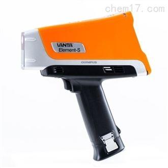 Vanta Element-S奥林巴斯手持式光谱仪