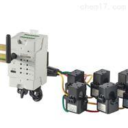 安科瑞ADW400-D24-1S/C电力需求侧监测仪表