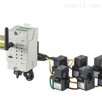 电力需求侧监测仪表