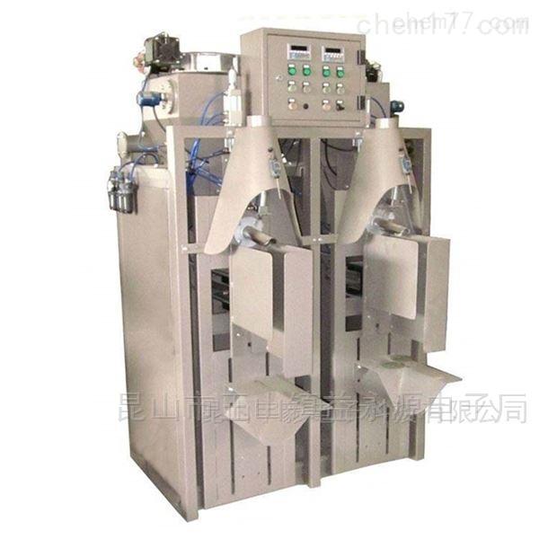 小袋粉末定量包装机、小剂量粉料计量灌装机