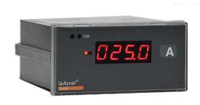 PZ96B-DI安科瑞直流电流反显表