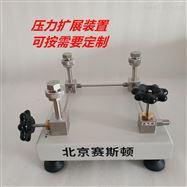 SD-312壓力擴展連接器