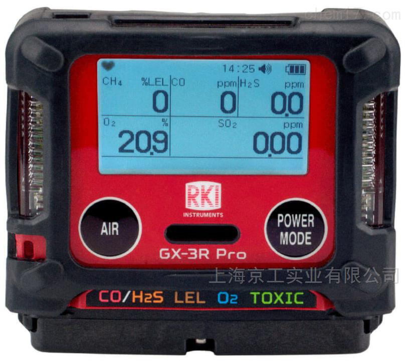五合一检测仪GX-3R Pro