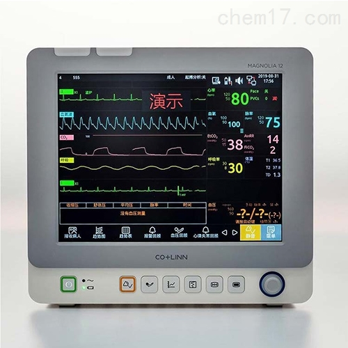 柯林 重症病人插件式监护仪