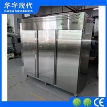 1780KWS三门恒温恒湿柜 温湿度调控存储柜厂家