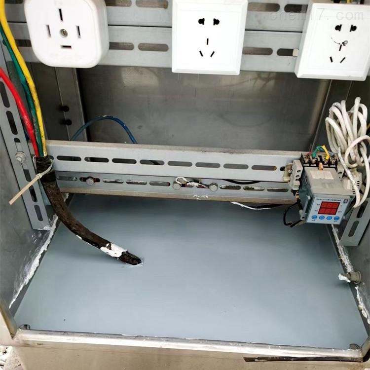 电气电柜防潮防尘防漏封堵剂