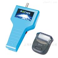 SX-L301H手持式尘埃粒子计数器
