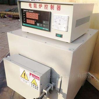 SX2-8-10管式电阻炉 马弗炉  *