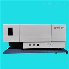 国产全自动等离子体发射光谱仪价格