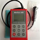 minitest600测厚仪操作流程