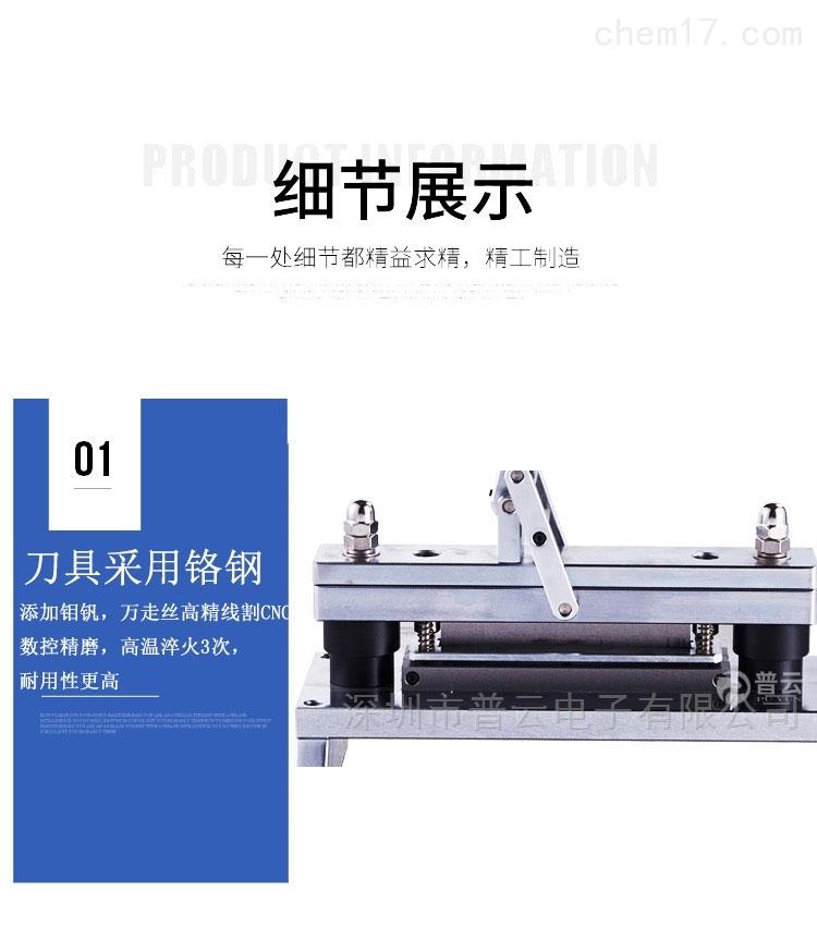 RCT环压强度取样器PY-H603B纸张环压强度试验取样刀厂家深圳普云细节图1