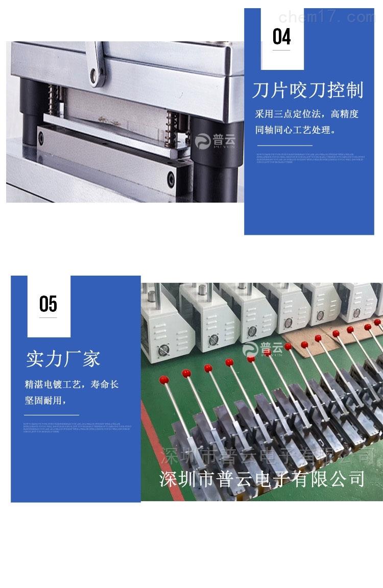 RCT环压强度取样器PY-H603B纸张环压强度试验取样刀厂家深圳普云细节图3
