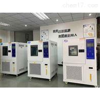 天津市红桥区实验室恒温恒湿试验箱价格