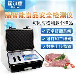 HED-G1200木耳中硫酸镁含量快速检测仪保证食品安全