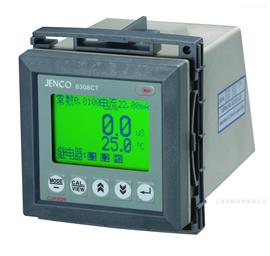 工业微电脑型电导率/盐度/温度控制器